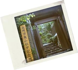 2009夏帰省3