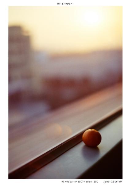 orange。
