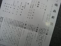 IMG_0045_20100517125005.jpg