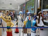 アニメセンター