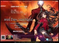 劇場版Fate