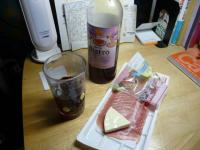 生ハム+チーズ+ワイン