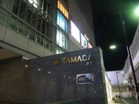 高崎はヤマダ本社