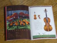 ストラディバリウス'11コンサート