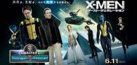 xmen 1st class