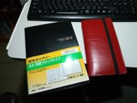 2012の手帳はコレ