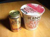 kingとビター