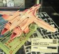 中島愛デザインVF-25(1)