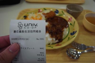 091104_keio_gakuchoku.jpg