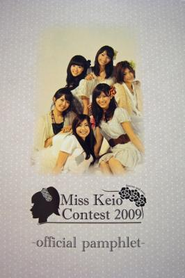 091104_keio_miss.jpg
