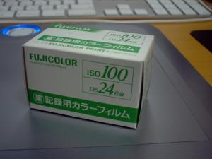 HDC-504macro
