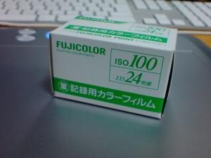 SO905imacro