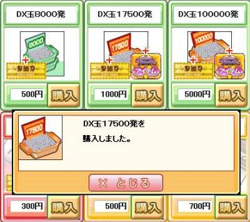 dx001.jpg