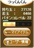 dx008.jpg