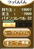dx009.jpg