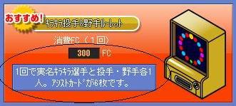fa533.jpg