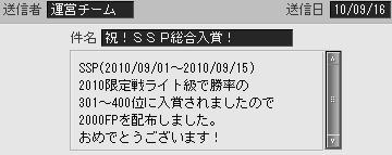 fa555.jpg