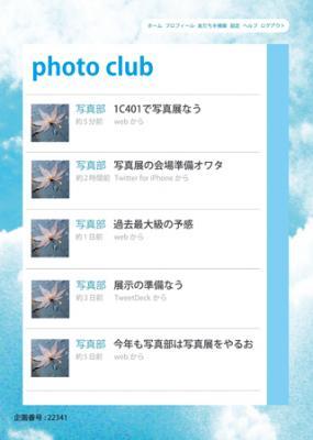 poster_fix.jpg