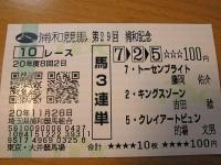 20081126200856