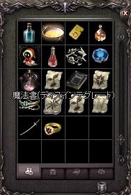 夢幻イベント3