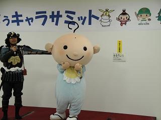津ぅきゃらサミット (4)