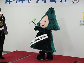 津ぅきゃらサミット (12)