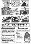 ハロウィン6(裏)