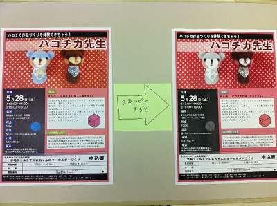 2色コピー(→)