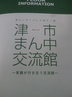 SBCA0001_20100720203803.jpg