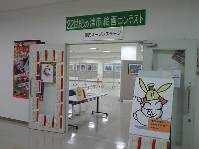 SBCA0019.jpg