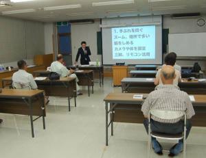 作州津山商工会パソコン講習会(画像編集)久米支所
