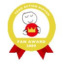 food action nippon award2009