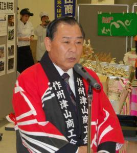 tokutoku-08-033blog.jpg