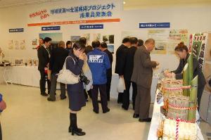 tokutoku-08-116.jpg