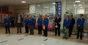 tokutoku-08-312.jpg