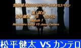 動画小525