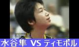 動画小566