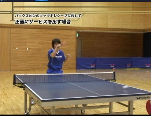 遊澤亮驚異の卓球上達法 サンプル写真大 07