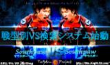 【企画】 戦型別VS検索システム カットマン専用