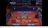 【卓球】 世界選手権 中国選考会2011 李暁霞VS木子