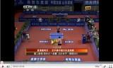 【卓球】 世界選手権 中国選考会2011 郭躍VS木子