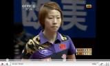 【卓球】 世界選手権 中国選考会2011 李暁霞VS武楊