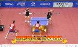 世界卓球2011 岸川/福原VSメンデス/ネベス