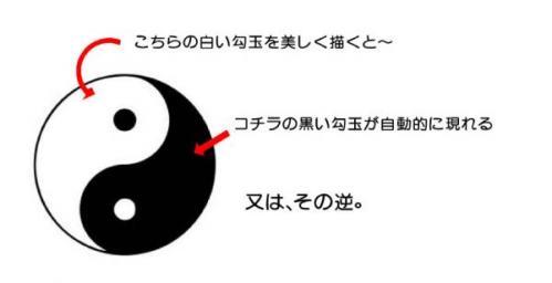蟇セ讌オ蝗ウ_convert_20101118004333
