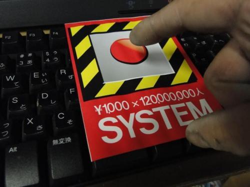 DSC09703_convert_20110313214143.jpg