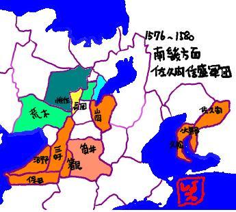 sakuma02.jpg