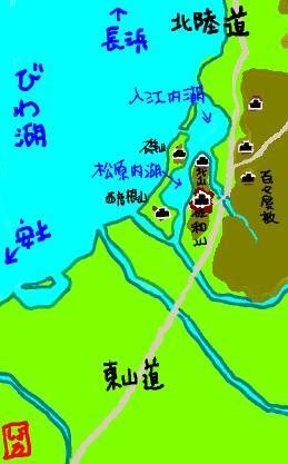 sawayama008.jpg