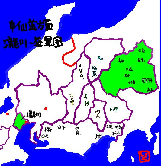 takigawa005.jpg