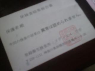 100306_1009~01
