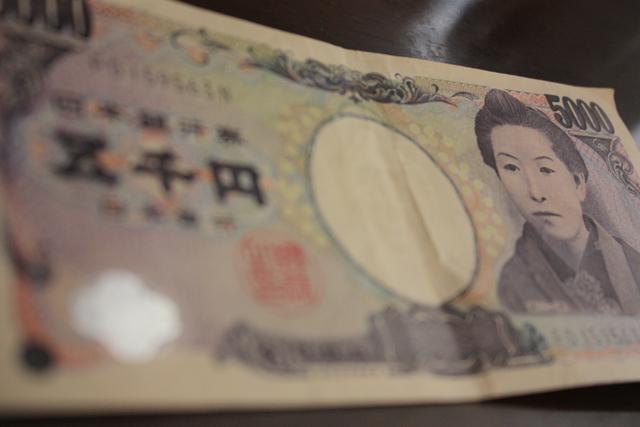 五千円ザマス